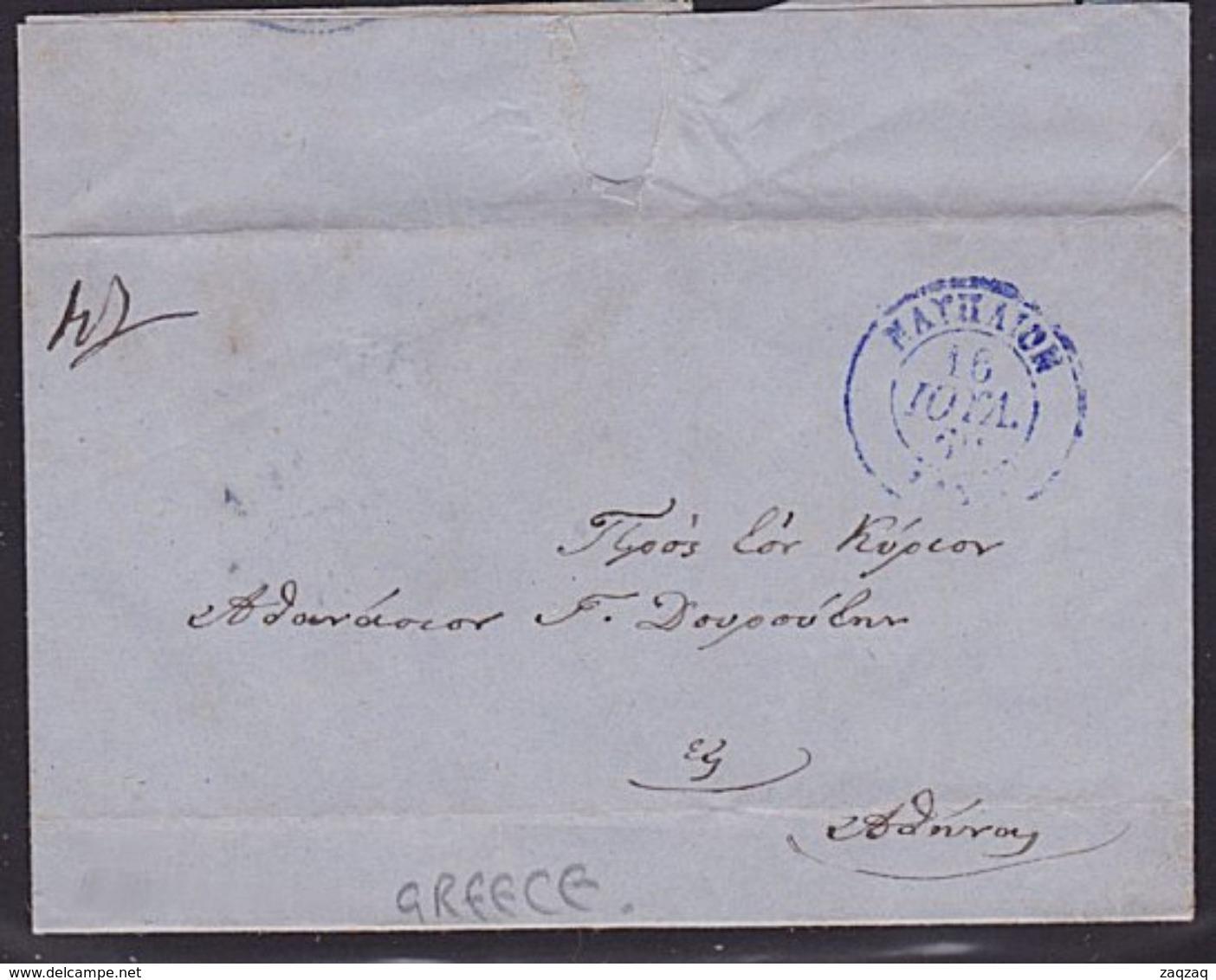 GREECE 1860 Prestamp Entire NAUPLIA Cds In Blue.............................6808 - Greece