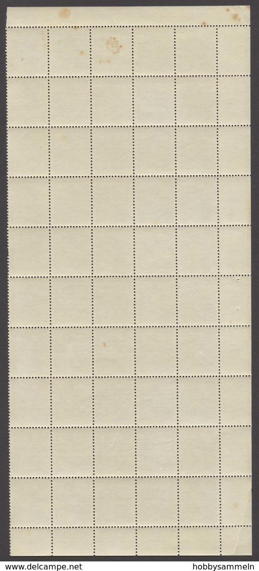DDR, 1953, Fünfjahrplan I, MiNr. 362-379 (ohne 371), **, Halbe Schalterbögen Ungefaltet (50), Meist Mit DV, Meist Mit RL - Ungebraucht