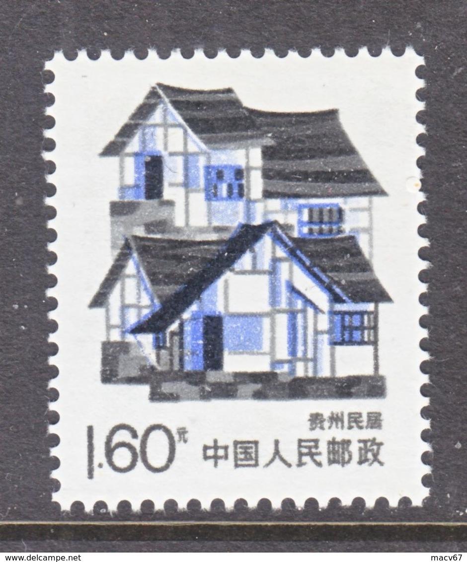 PRC  2203     **  RURAL  HOMES - 1949 - ... People's Republic