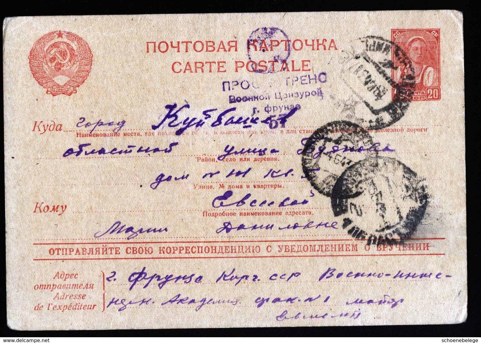 A5308) Russia Russland Karte Frunse 18.4.43 Kuibischew Inlandszensur !! - Covers & Documents
