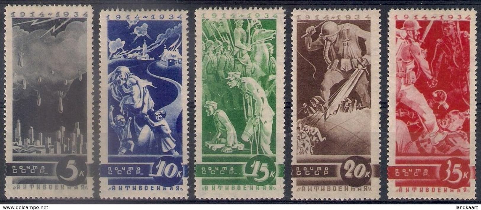 Russia 1935, Michel Nr 494-98, Mint, No Gum - Ongebruikt