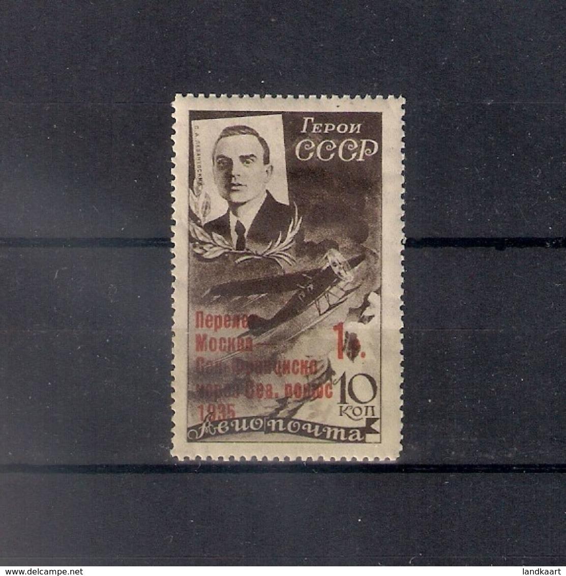 Russia 1935, Michel Nr 527, MH OG - Ongebruikt