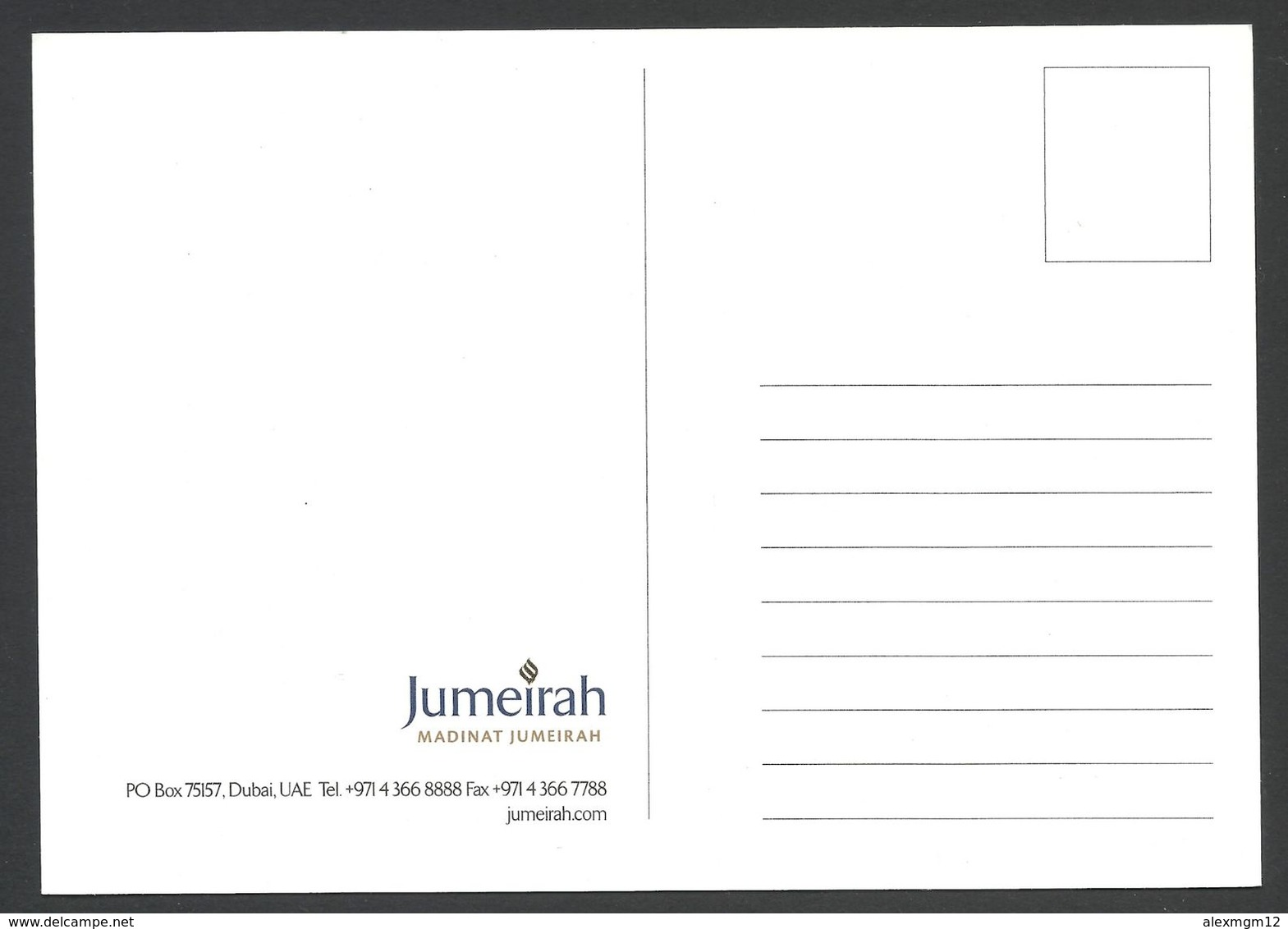 Madinat Jumeirah, UAE. - United Arab Emirates