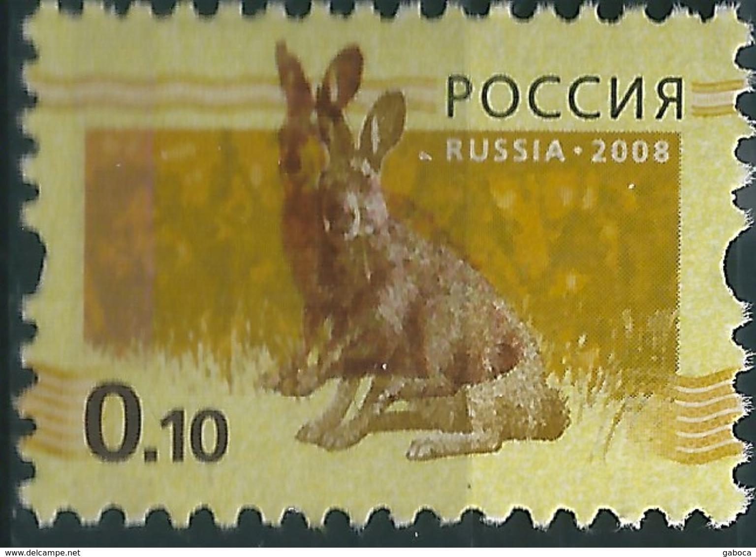 B1231 Russia 2008 Definitive Animal Rabbit Hare MNH ERROR Double Print - 1992-.... Federation
