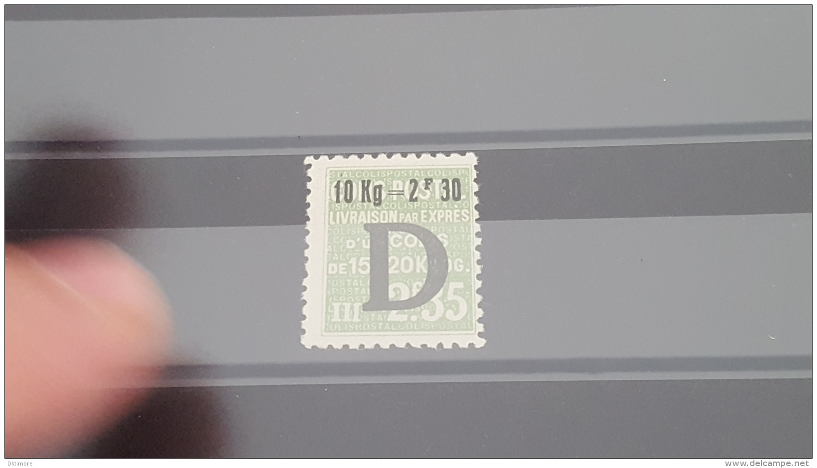 LOT 392761 TIMBRE DE FRANCE NEUF**  N°161 VALEUR 90 EUROS - Colis Postaux