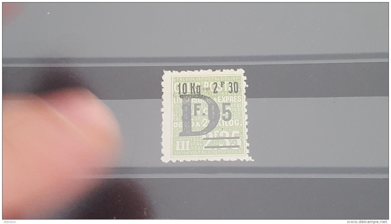 LOT 392763 TIMBRE DE FRANCE NEUF**  N°163 VALEUR 180 EUROS - Paketmarken