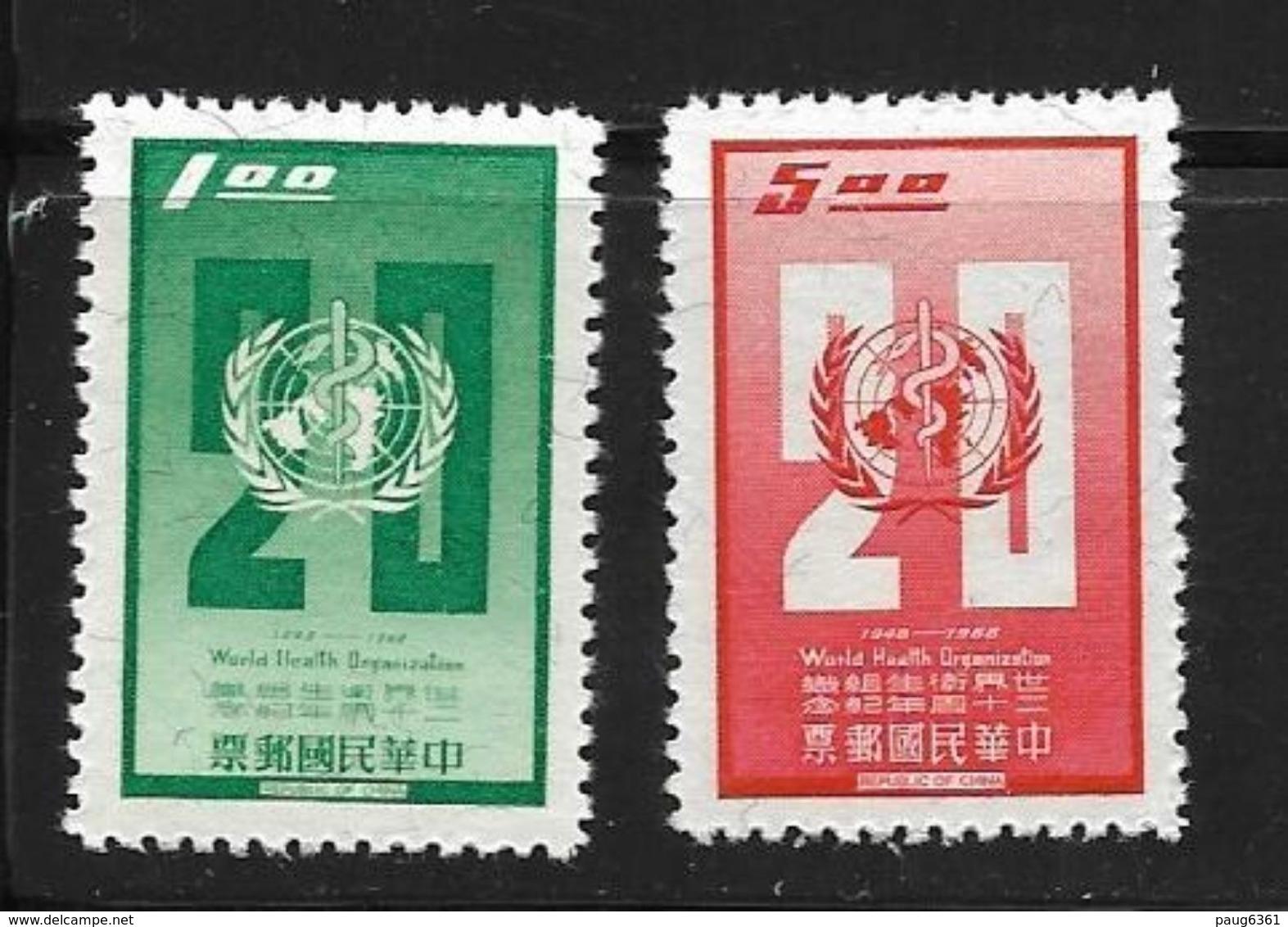 FORMOSE 1968 OMS  YVERT N°607/08  NEUF MNH** - 1945-... République De Chine