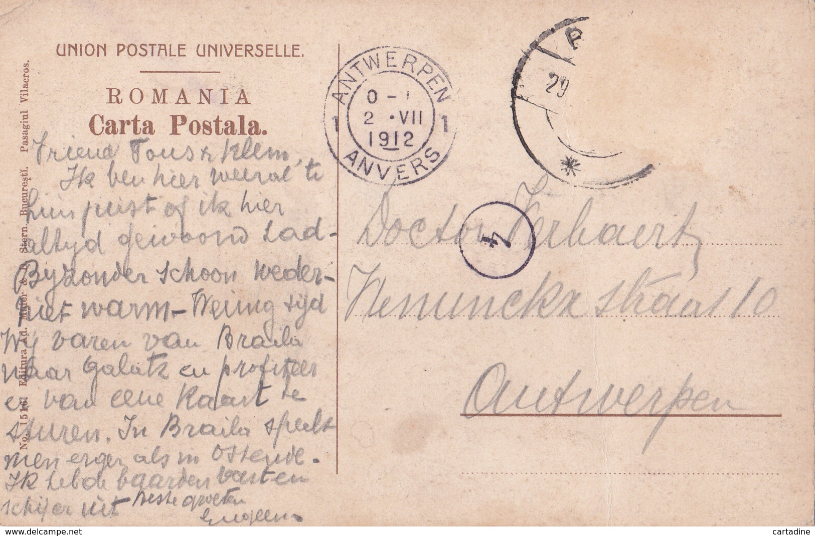 CPA - Roumanie / Romania - Salutărî Din Romănia - Mielu Gras - 1912 - Roumanie