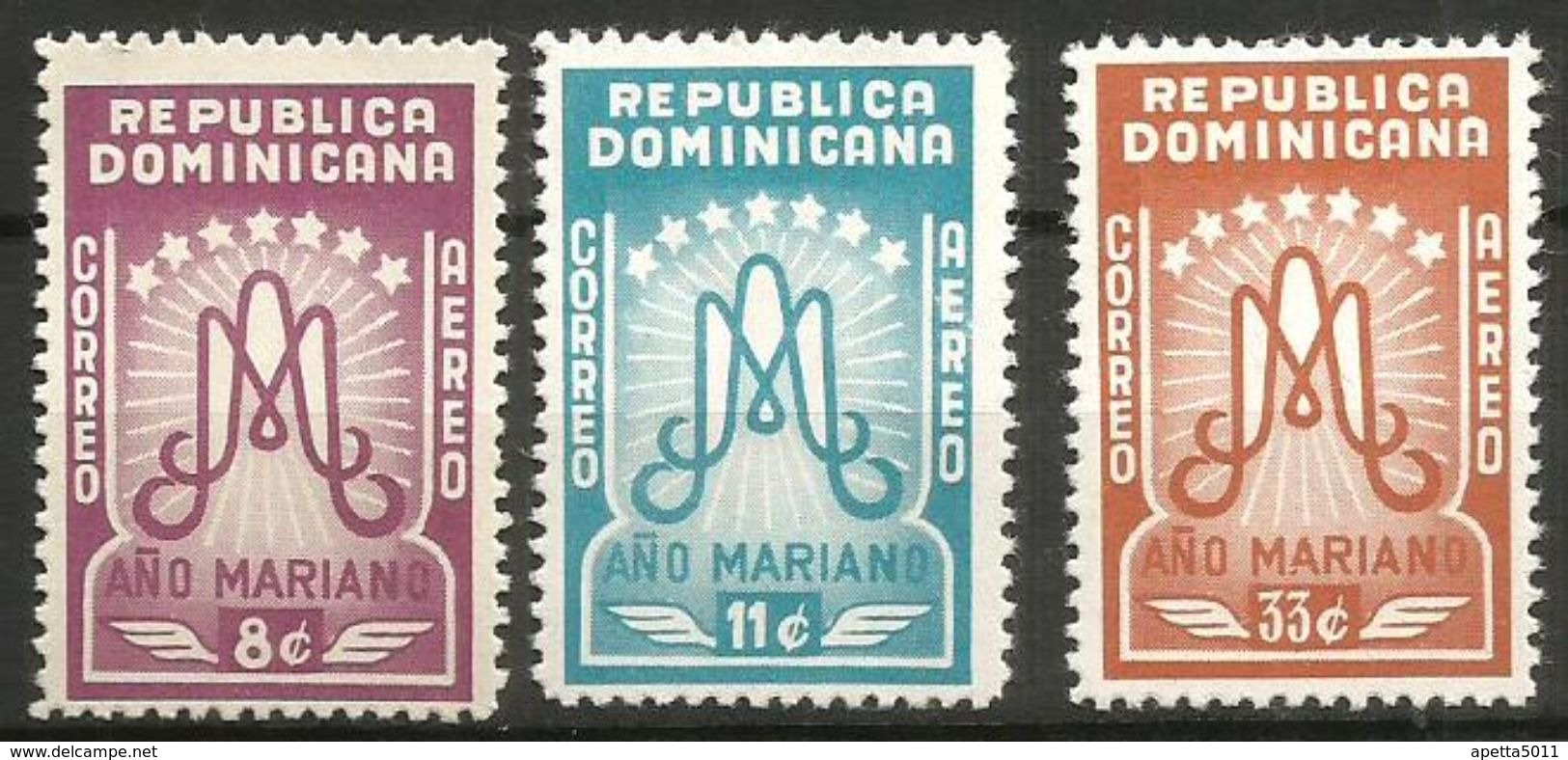 1954 REP DOMINICANA  Anno Mariano Serie Completa Nuova ** MNH - Repubblica Domenicana