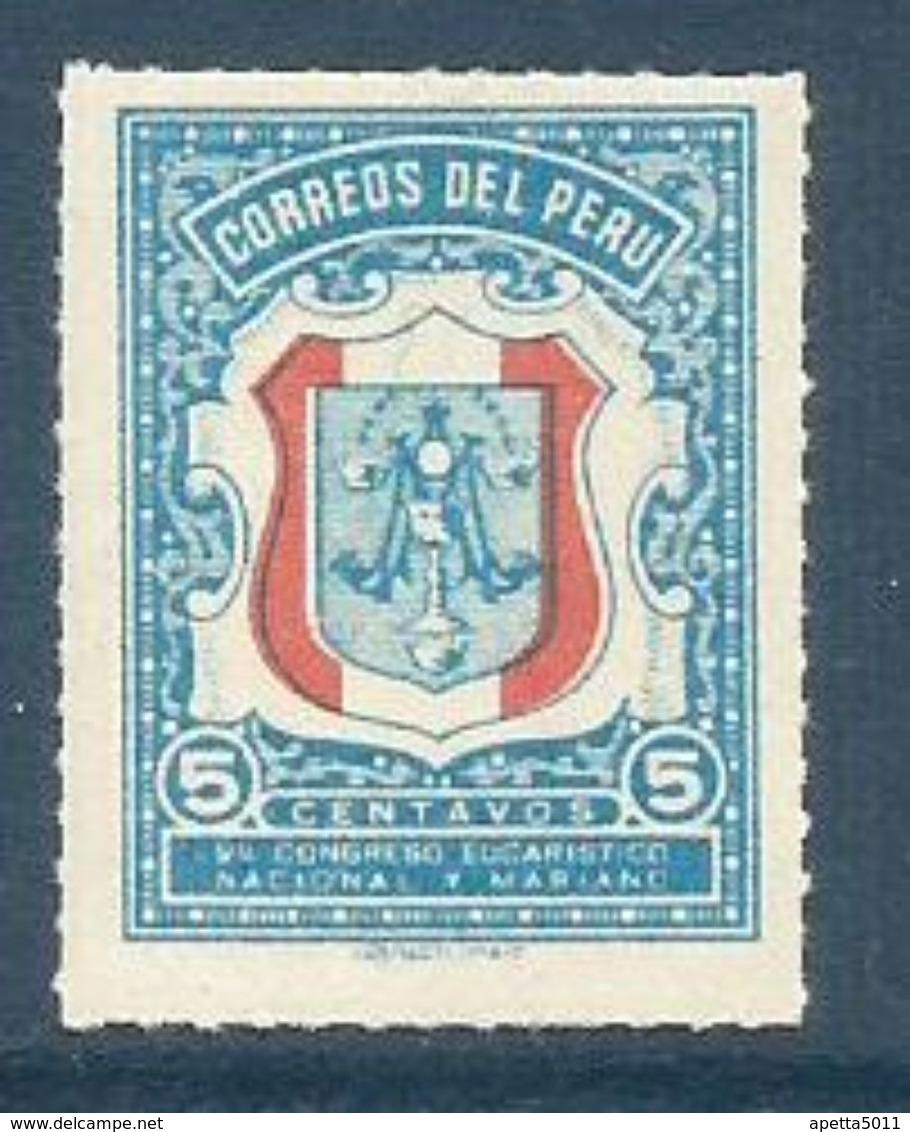 1954 PERU'   Anno Mariano Serie Completa Nuova ** MNH - Perù