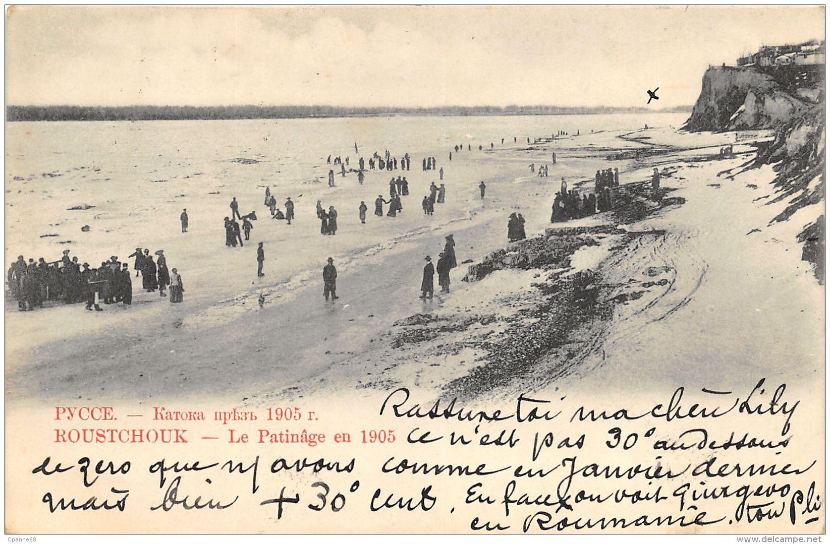 Roustchouk - Le Patinage En 1905 - Bulgarie