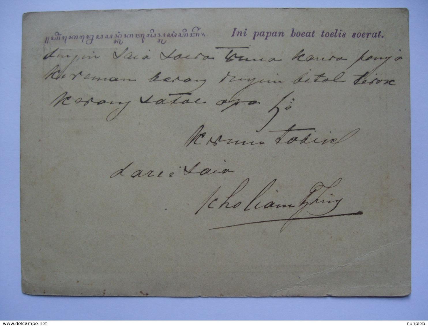 NETHERLANDS INDIES 1883 Postal Stationary Card Soerabaja Postmark - Niederländisch-Indien
