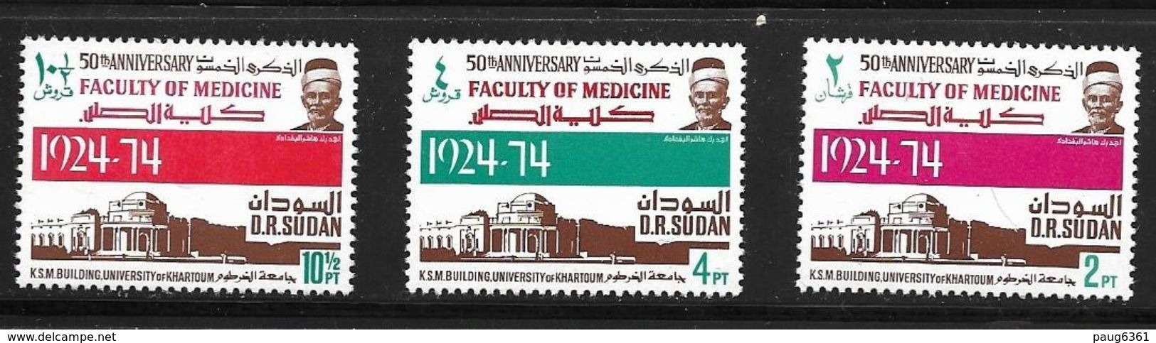 SOUDAN 1974 FACULTE DE MEDECINE   YVERT N°272/74  NEUF MNH** - Soudan (1954-...)