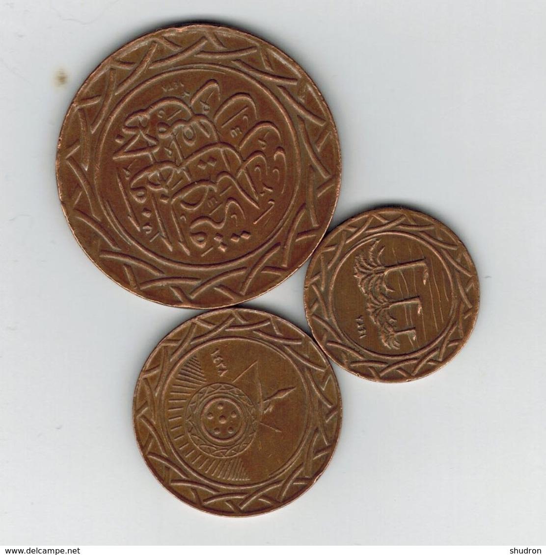 Islamic Sate Coins. 25, 10 And 5 Fils. - Monedas