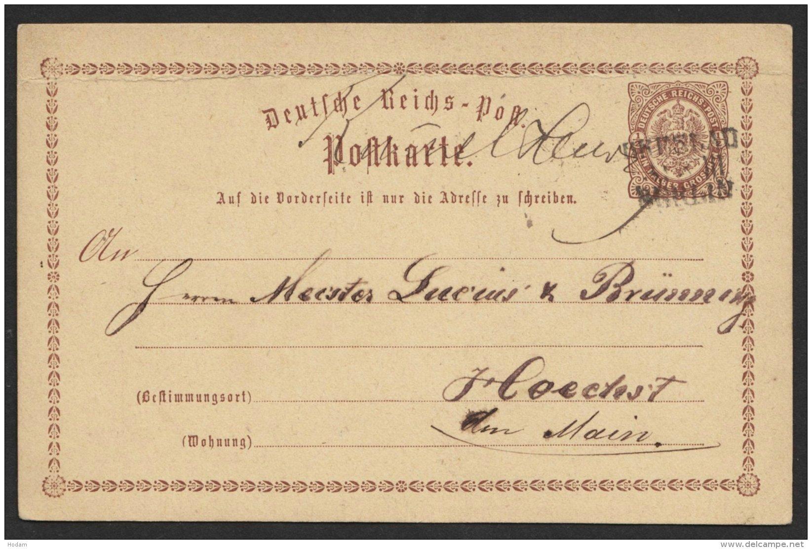 """Bahnpost, """"Breslau- Berlin III"""", L3 Auf Bedarfskarte Mit Handschr. Aufgabeort, 31.3.1874, Oben Unauffälliger Bug - Deutschland"""