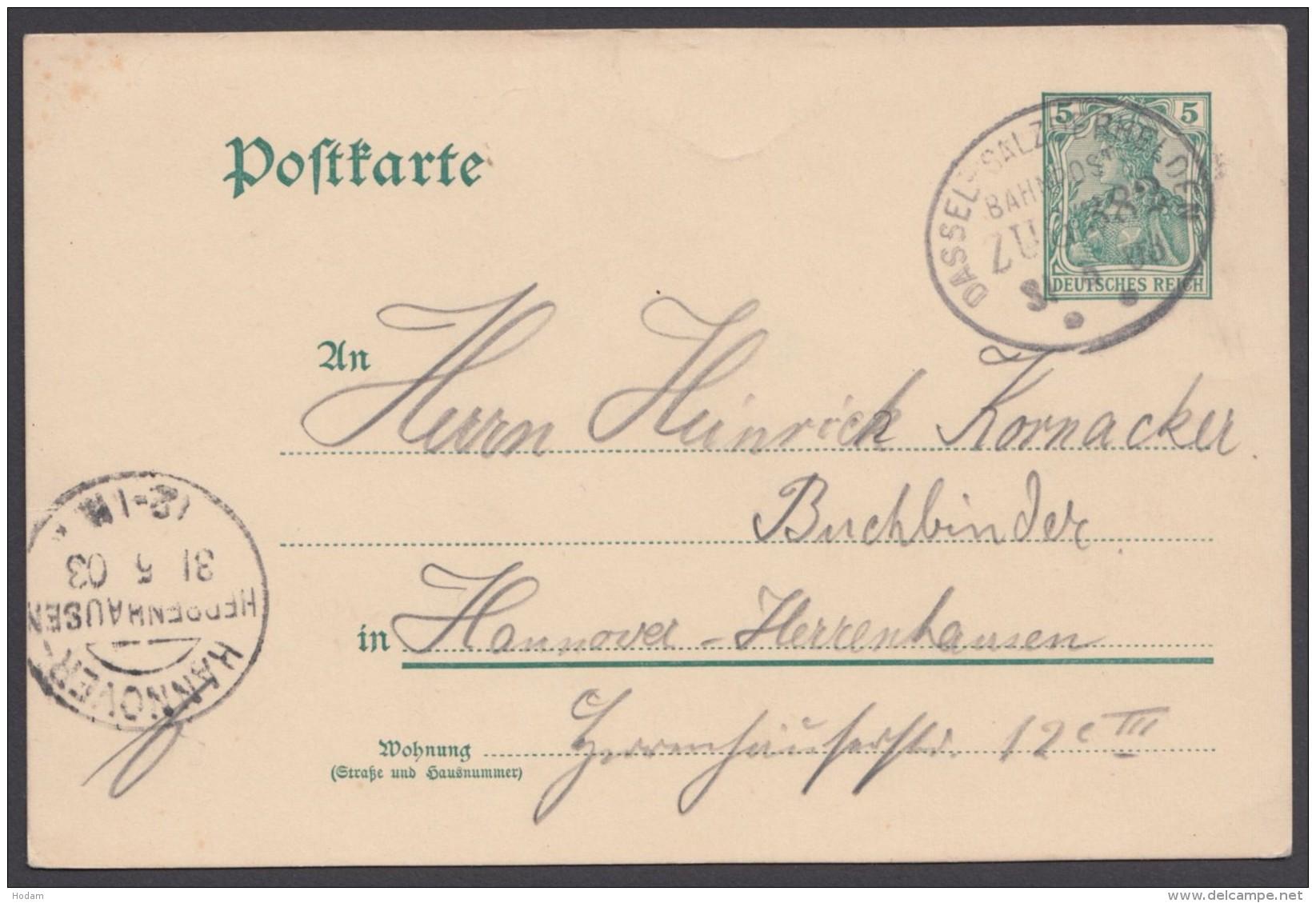 """Bahnpost, """"Dassel- Salzderhelden"""", Bedardf, 31.05.03 - Deutschland"""