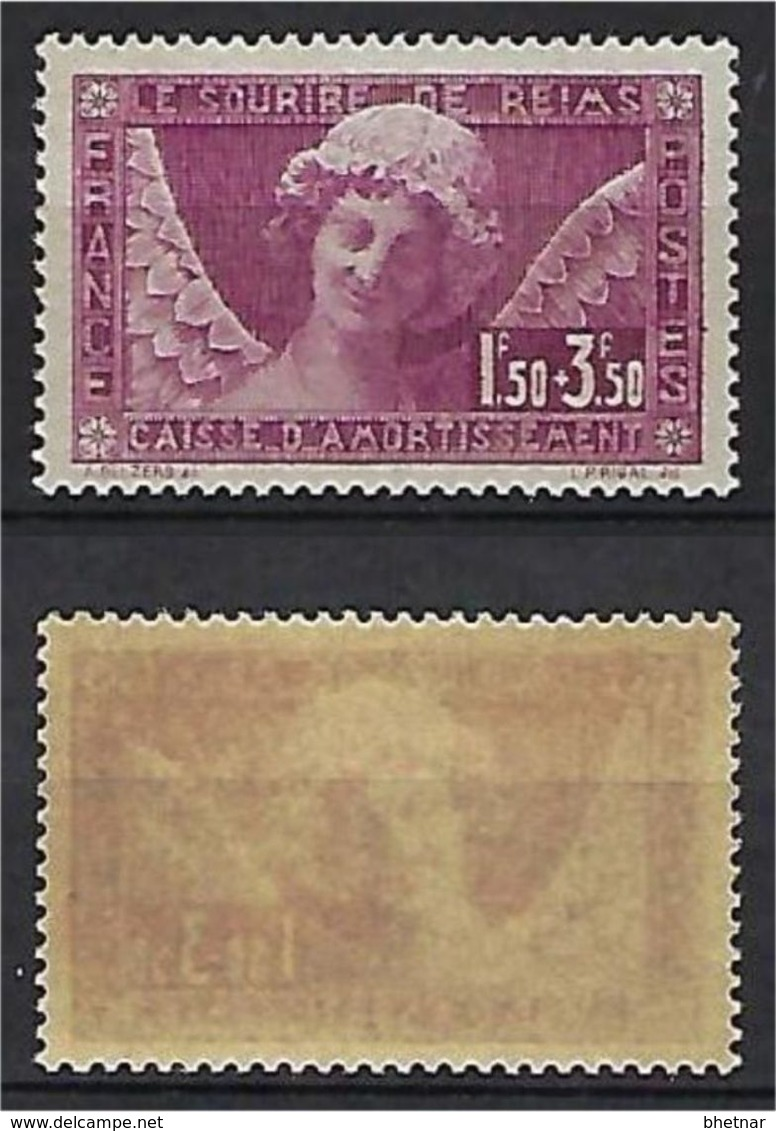 "FR YT 256  "" Caisse Amortissement : L'ange Au Sourire "" 1930 Neuf* - Sinking Fund"