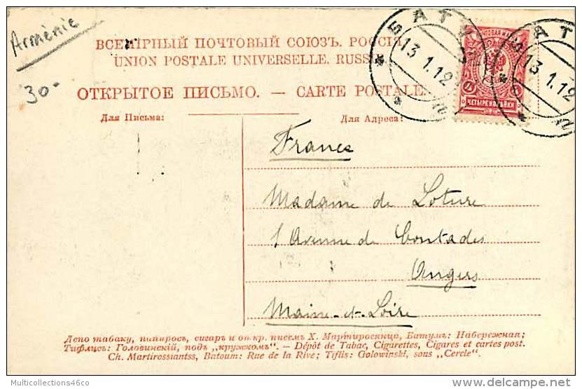080418 - ASIE ARMENIE ST ETSCHMIADZINE Vue Du St Etschmiadzine Et De L'Ararat - Ste Etchmiadzin Cathédrale - Arménie