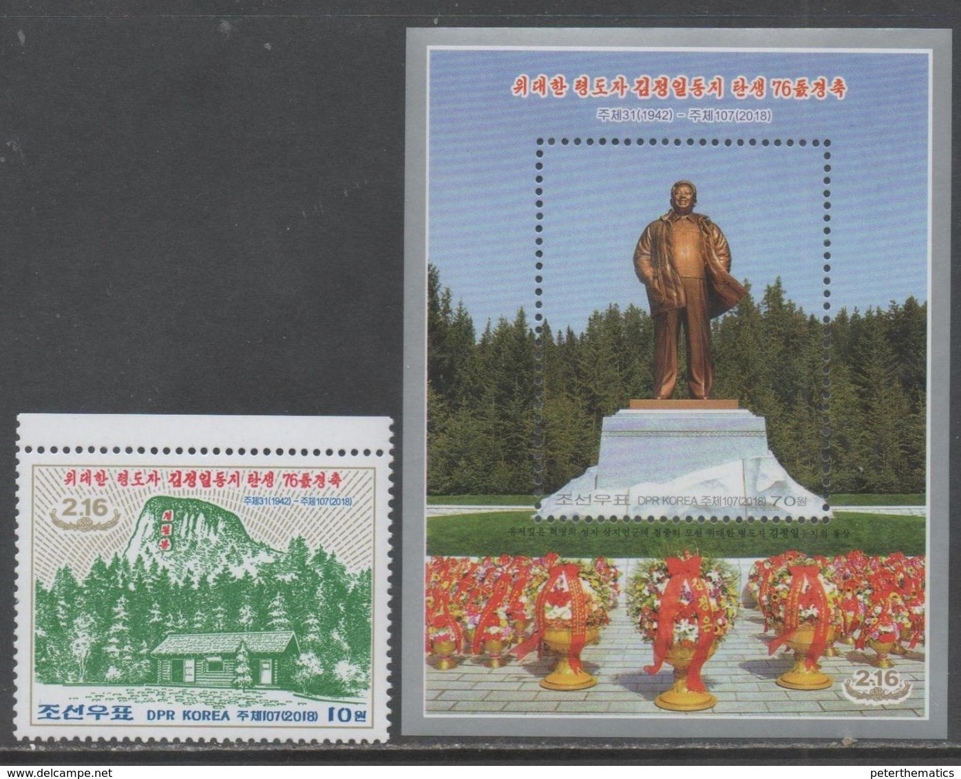 LEADERS, 2018, MNH, STAUES, MOUNTAINS, FLOWERS, 76TH BIRTHDAY OF K. J,  1v+S/SHEET - Geology