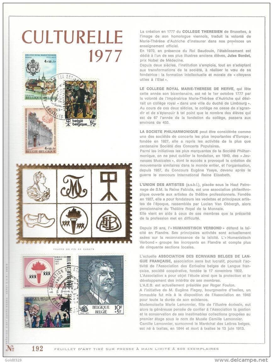 COB 1843/1848 Feuillet D'art Or Fin Limité à 500 Exemplaires (Lot FN) - Cartes Souvenir