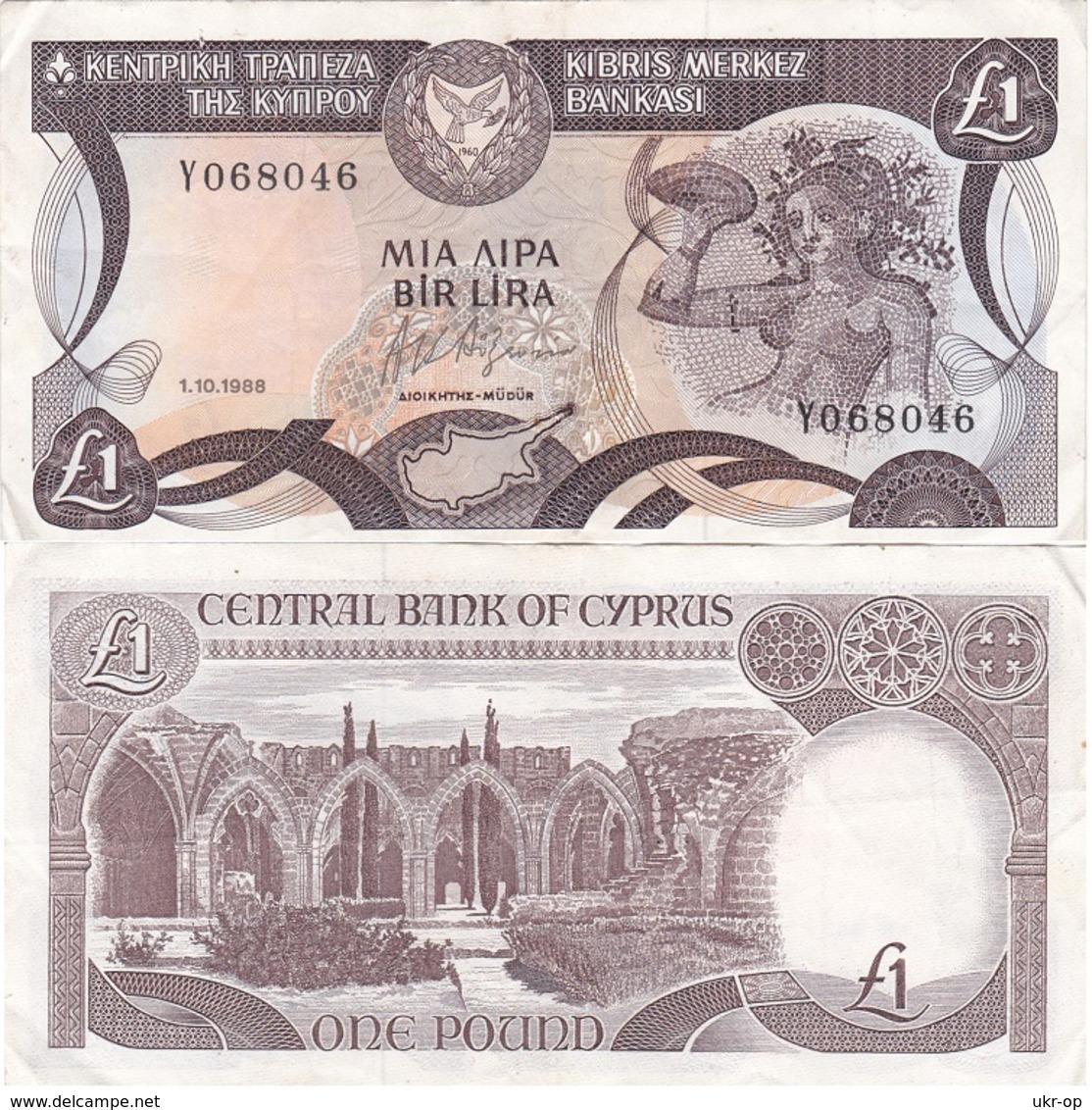 Cyprus - 1 Pound 01.10. 1988 VF Ukr-OP - Cyprus