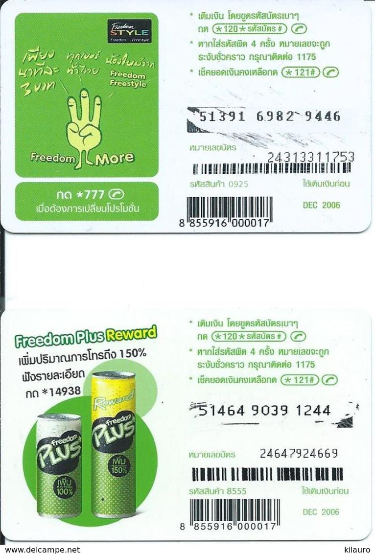2  Télécartes Thailande  Musique Music Card  (Z.8) - Thaïlande