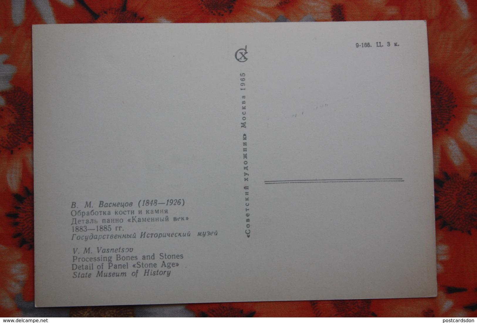 "Prehistory - STONE AGE - ""Archer"" By Vasnetsov - OLD USSR PC - 1965 - Arch - Archery - Tir à L'Arc"