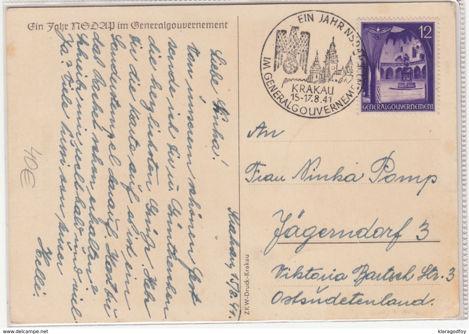 Krakau Day NSDAP In Generalgouvernement 1941 Special Postcard And Pmk Travelled B180410 - Sonstige