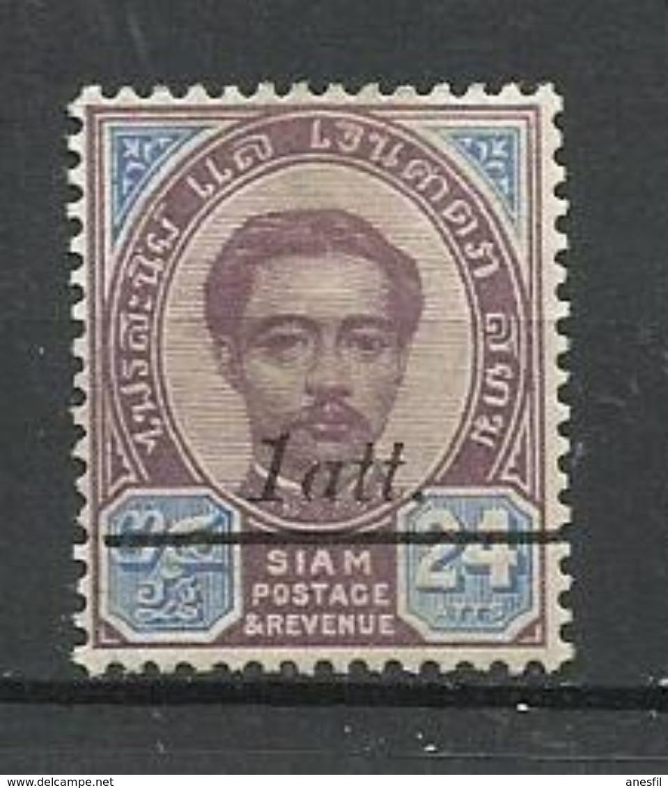 Siam. Chulalongkorn 1º - Siam