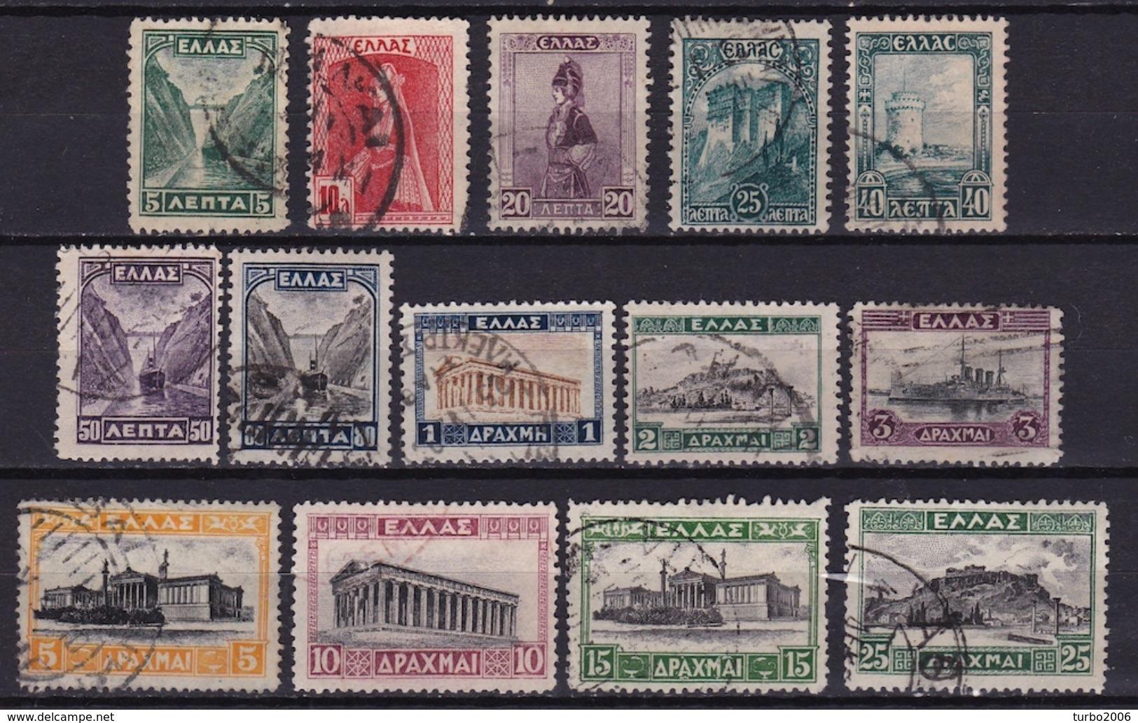 GREECE 1927 Landscapes I Complete Used Set Vl. 420 / 433 - Griekenland