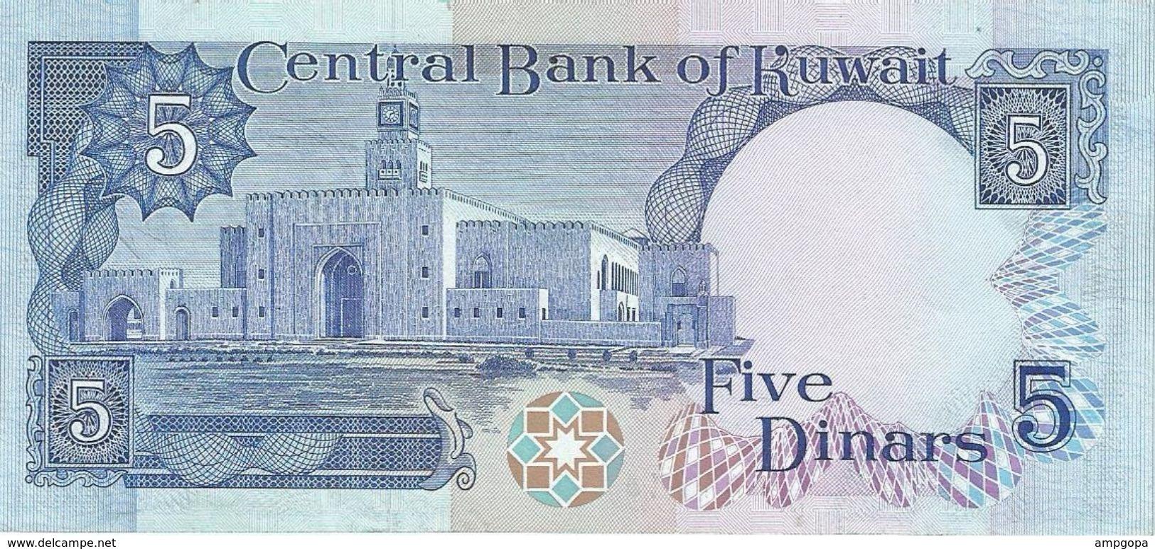 Kuwait 5 Dinars 1980-91 Pick 14 UNC - Kuwait