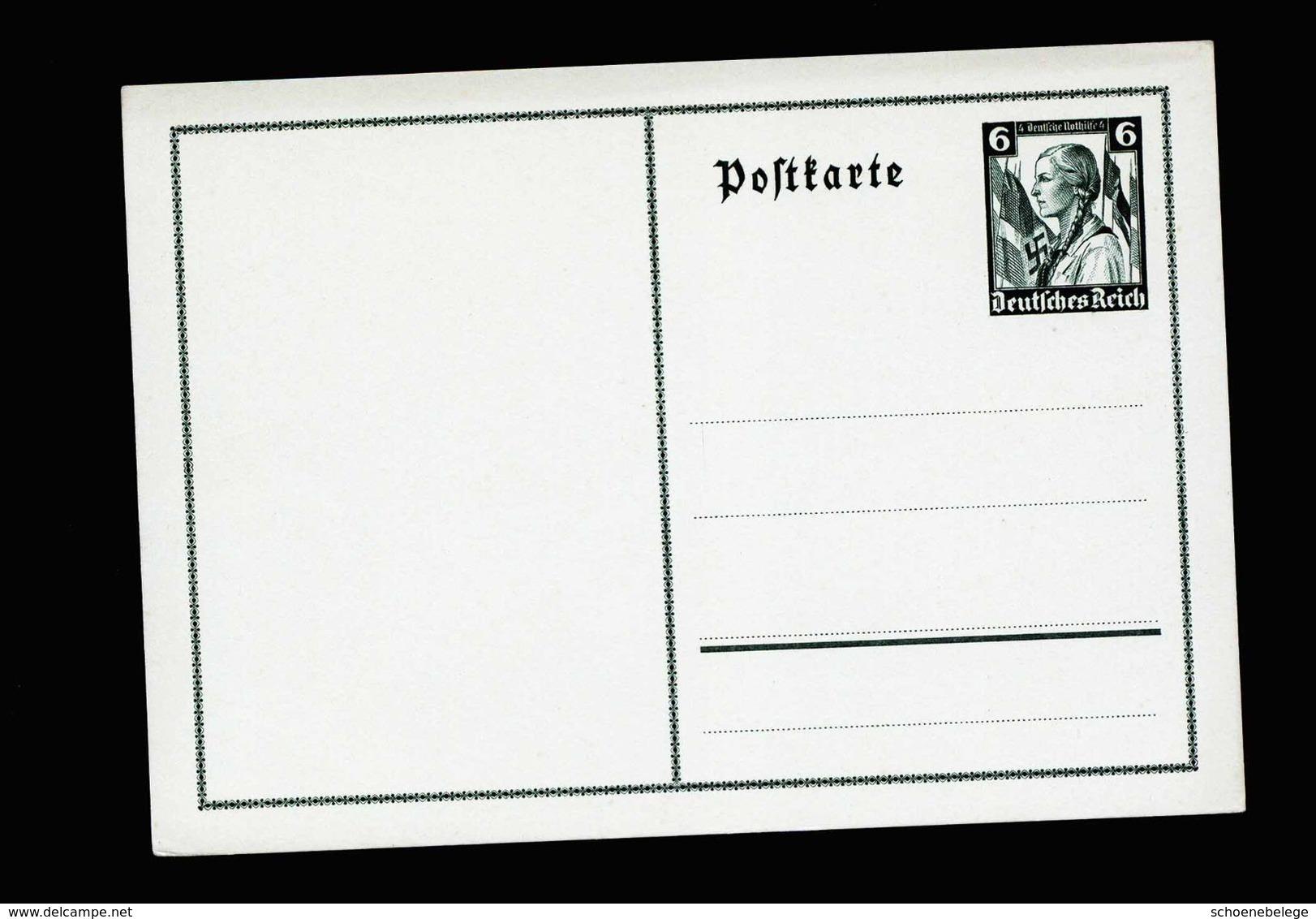 A5346) DR Ganzsache Mi.P256 Ungebraucht - Deutschland