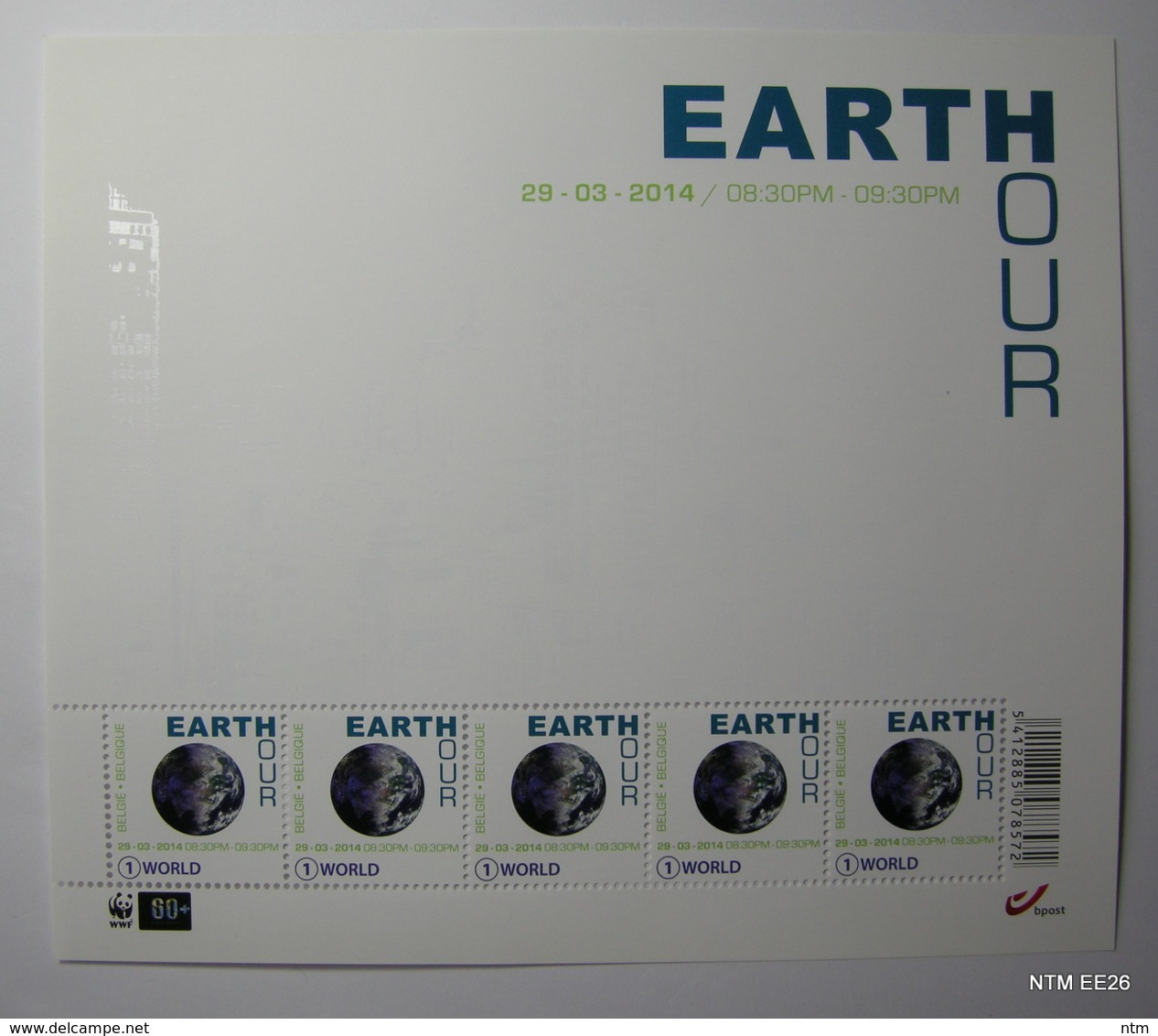 Earth Hour Sheet Of 5 Stamps. Skyline And Other Feect Visible Under Special Light. MNH SG: 4565 - Blocs 1962-....