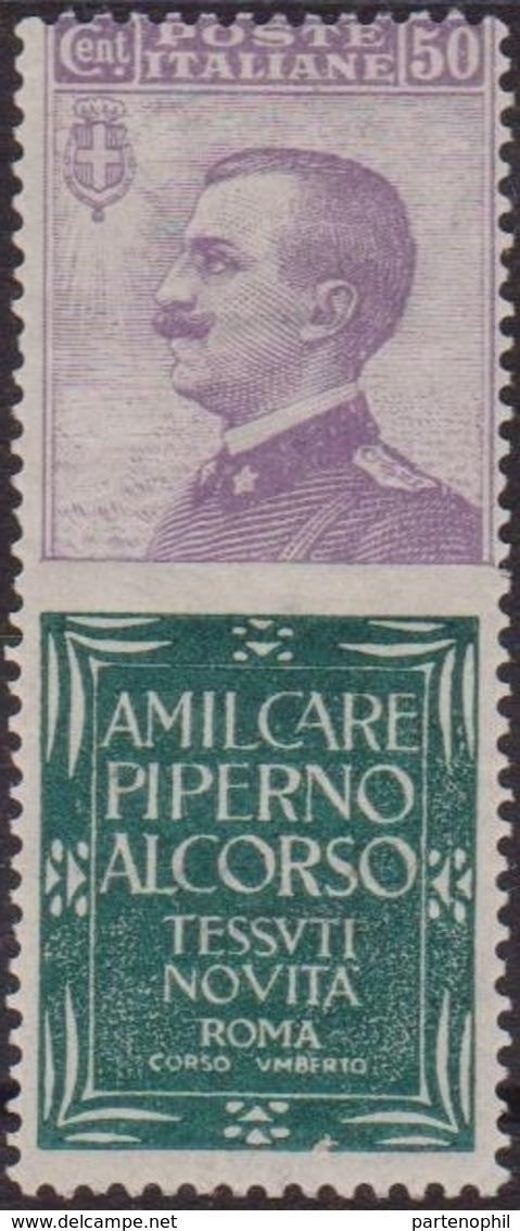 Italia Regno PUBBLICITARIO – 180 ** 1924-25 – 50 C. Piperno N. 13. Cat. € 6000,00. Cert. E. Diena. SPL - 1900-44 Vittorio Emanuele III