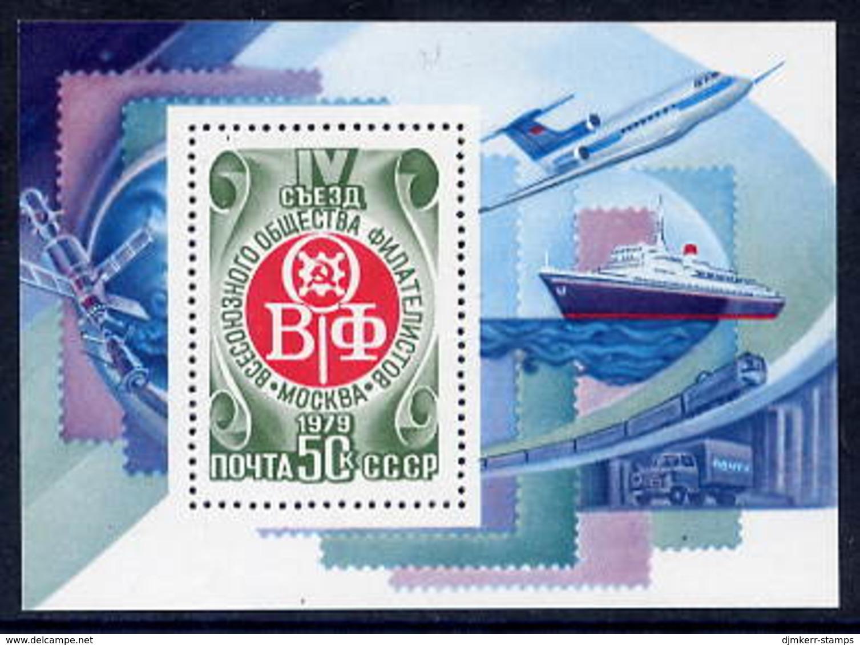 SOVIET UNION 1979 All-union Philatelic Congress Block MNH / **.  Michel Block 141 - Blocks & Sheetlets & Panes