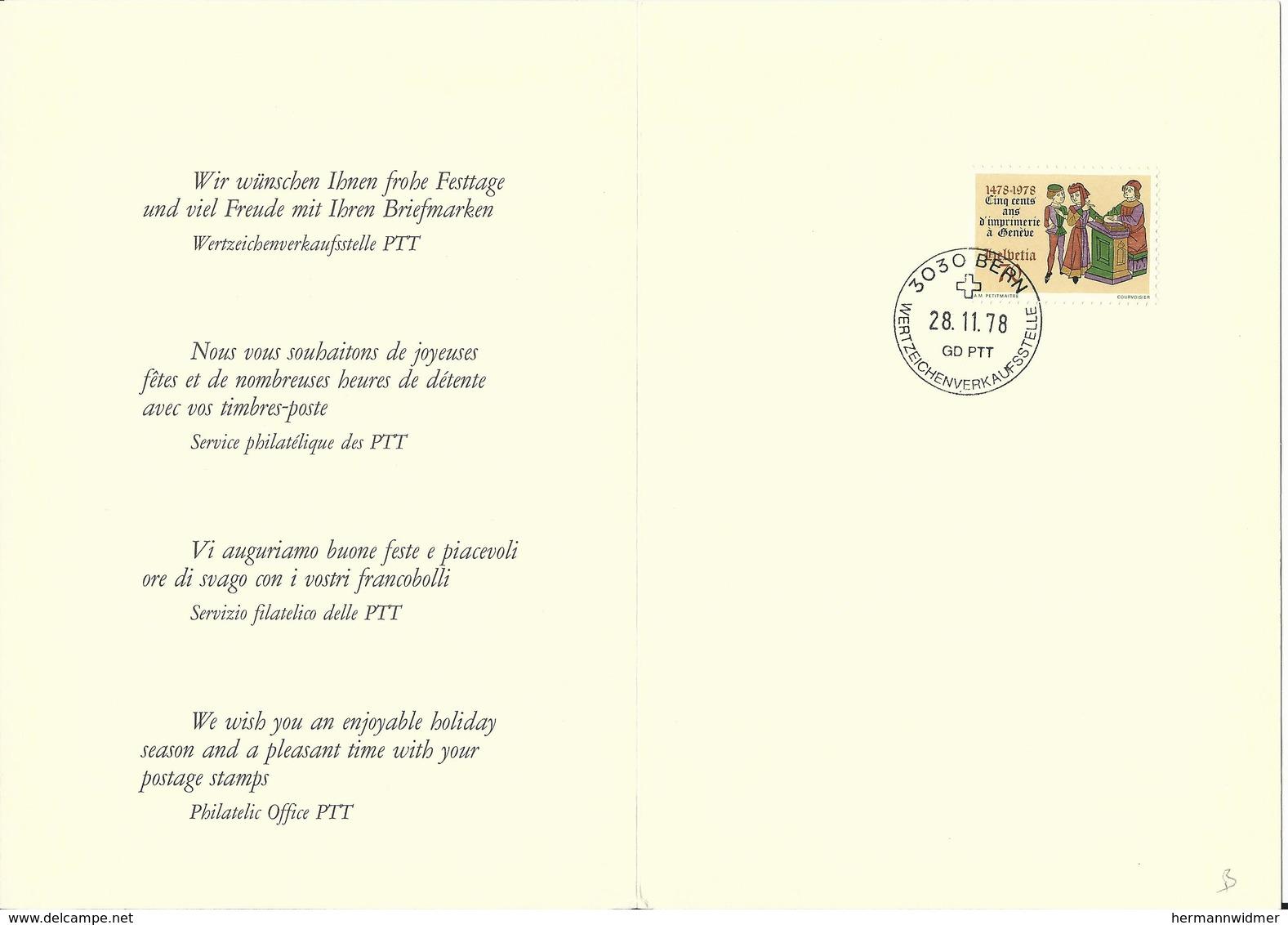 605, 500 Ans Imprimerie à Genève, Carte Voeux PTT, Obl. Bern 28.11.78 - Suisse