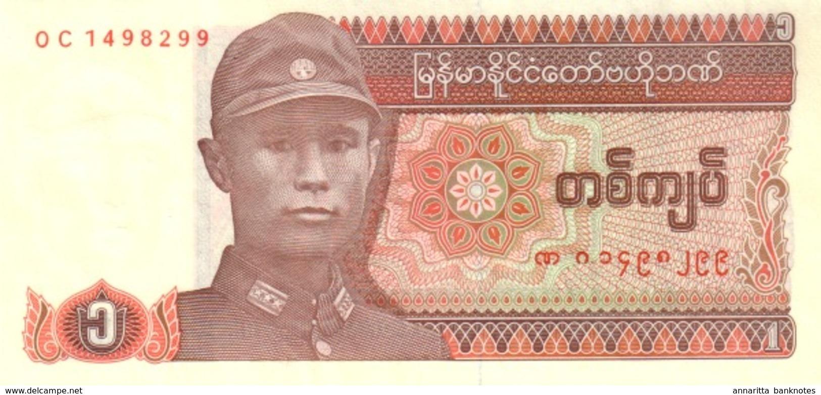 MYANMAR 1 KYAT ND (1990) P-67a NEUF [MM101a] - Myanmar