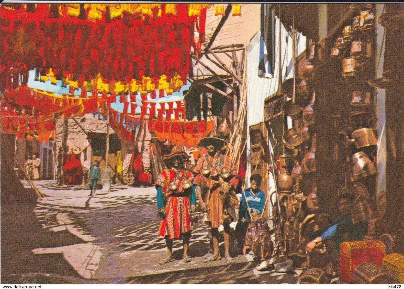 MAROC---MARRAKECH---les Tanneurs--voir 2 Scans - Marrakech