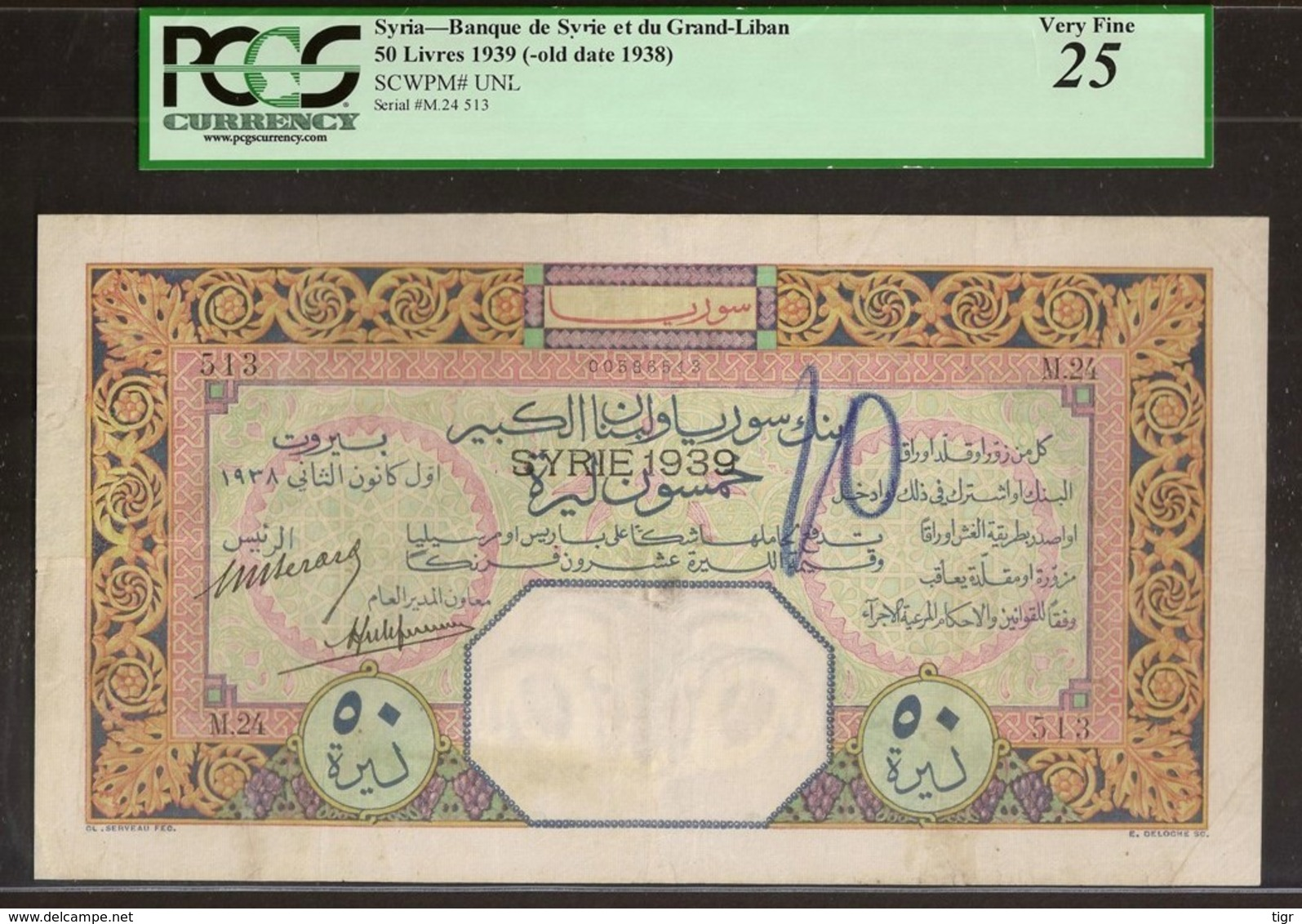 SYRIA. 50 Livres 1939. Banque De Syrie Et Du Grand - Liban. Pick Unlisted. - Syria
