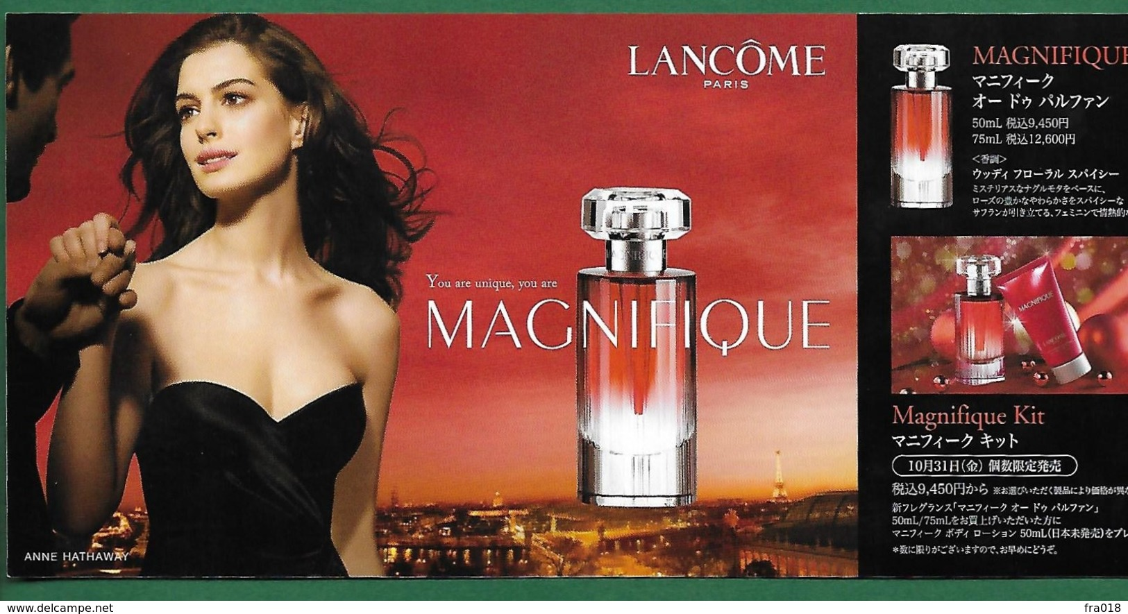 F - Carte Glacée Lancome   - Magnifique  - Perfume Card - Japon - Modern (from 1961)