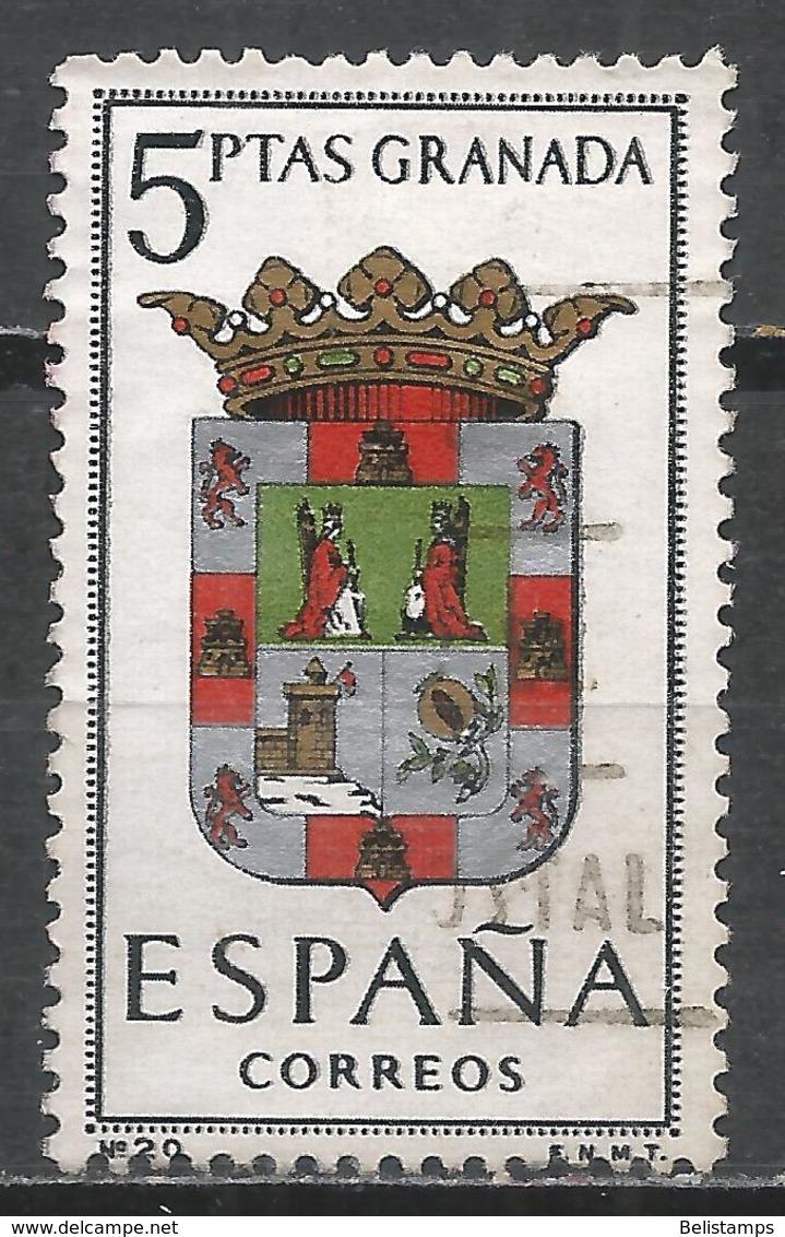 Spain 1963. Scott #1064 (U) Granada, Provincial Arms * - 1961-70 Oblitérés