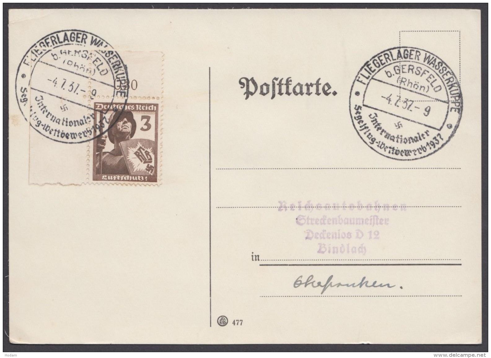"MiNr. 643, Propaganda-Stempel ""Gersfeld"", Fliegerlager Wasserkuppe, 4.7.37 - Deutschland"