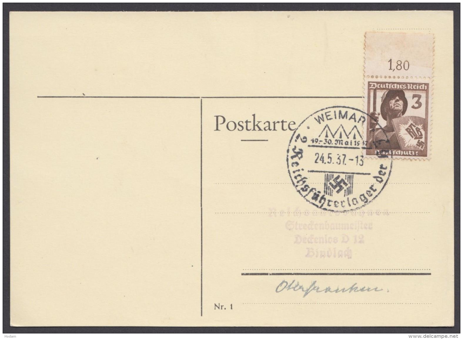"""MiNr. 643, Propaganda-Stempel """"Weimar"""", Führerlager HJ, 24.5.38 - Deutschland"""