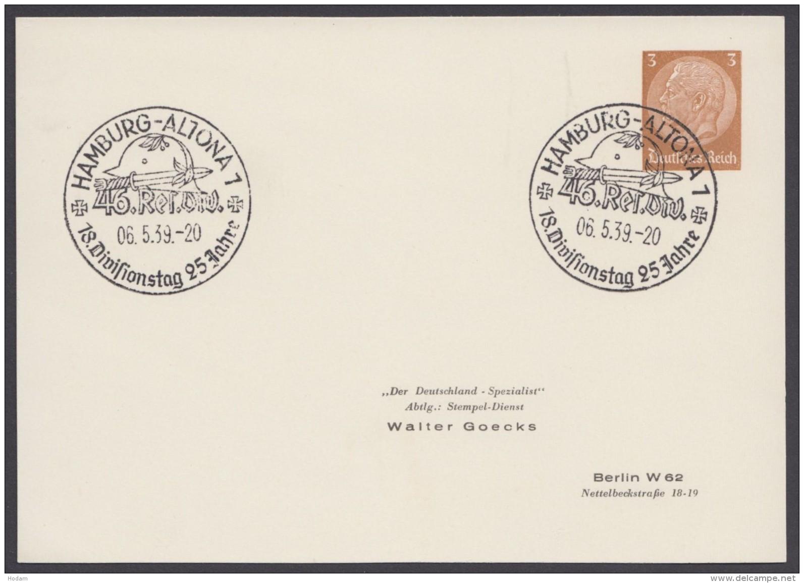 """PP 122 , Propaganda-Stempel """"Hamburg"""", 18.Divisionstag, 6.5.39 - Deutschland"""