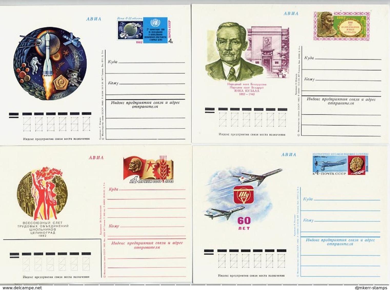 SOVIET UNION 1982 Commemorative Stationery Cards (12), Unused. - 1923-1991 USSR