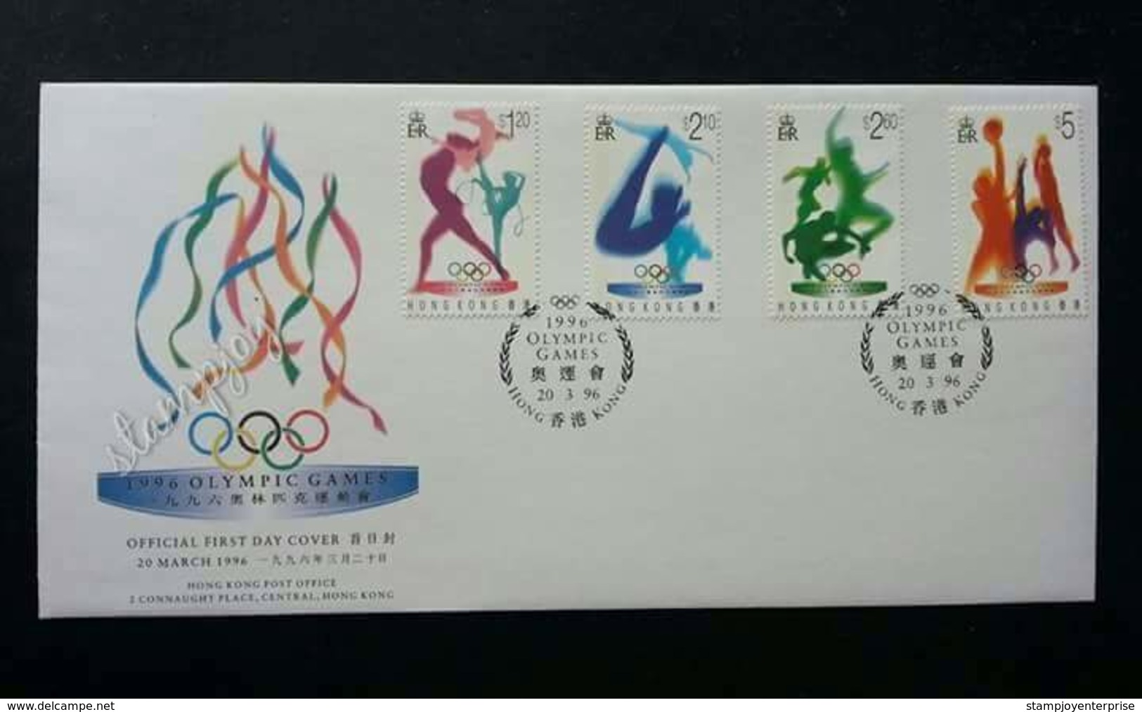 Hong Kong China Olympic Games 1996 Sport Olympics (stamp FDC) - 1997-... Région Administrative Chinoise