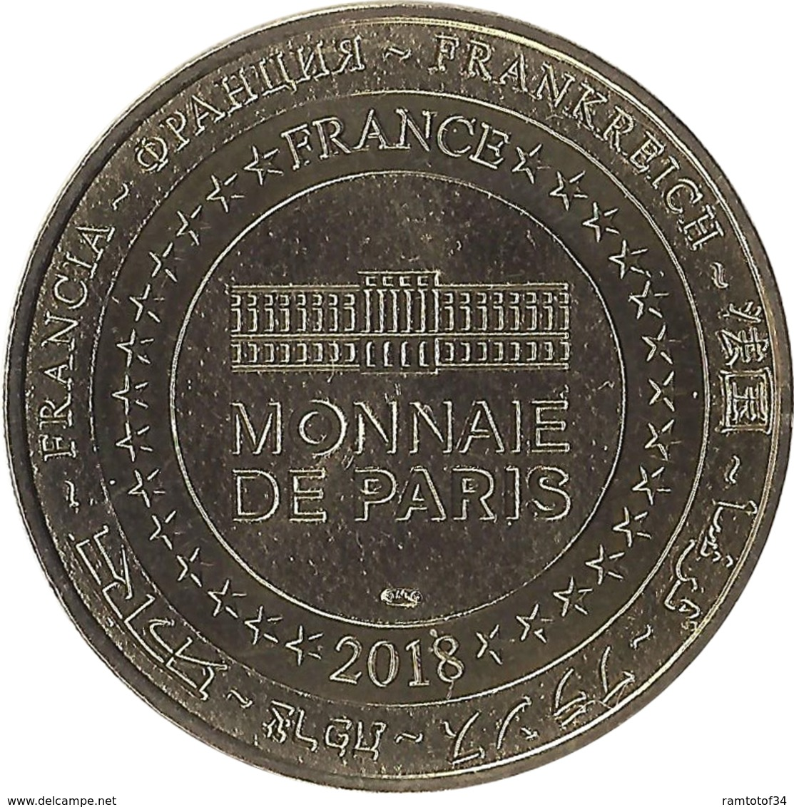 2018 MDP156 - ST CÔME DU MONT - Carentan 2 (D-Day Experience) / MONNAIE DE PARIS - Monnaie De Paris