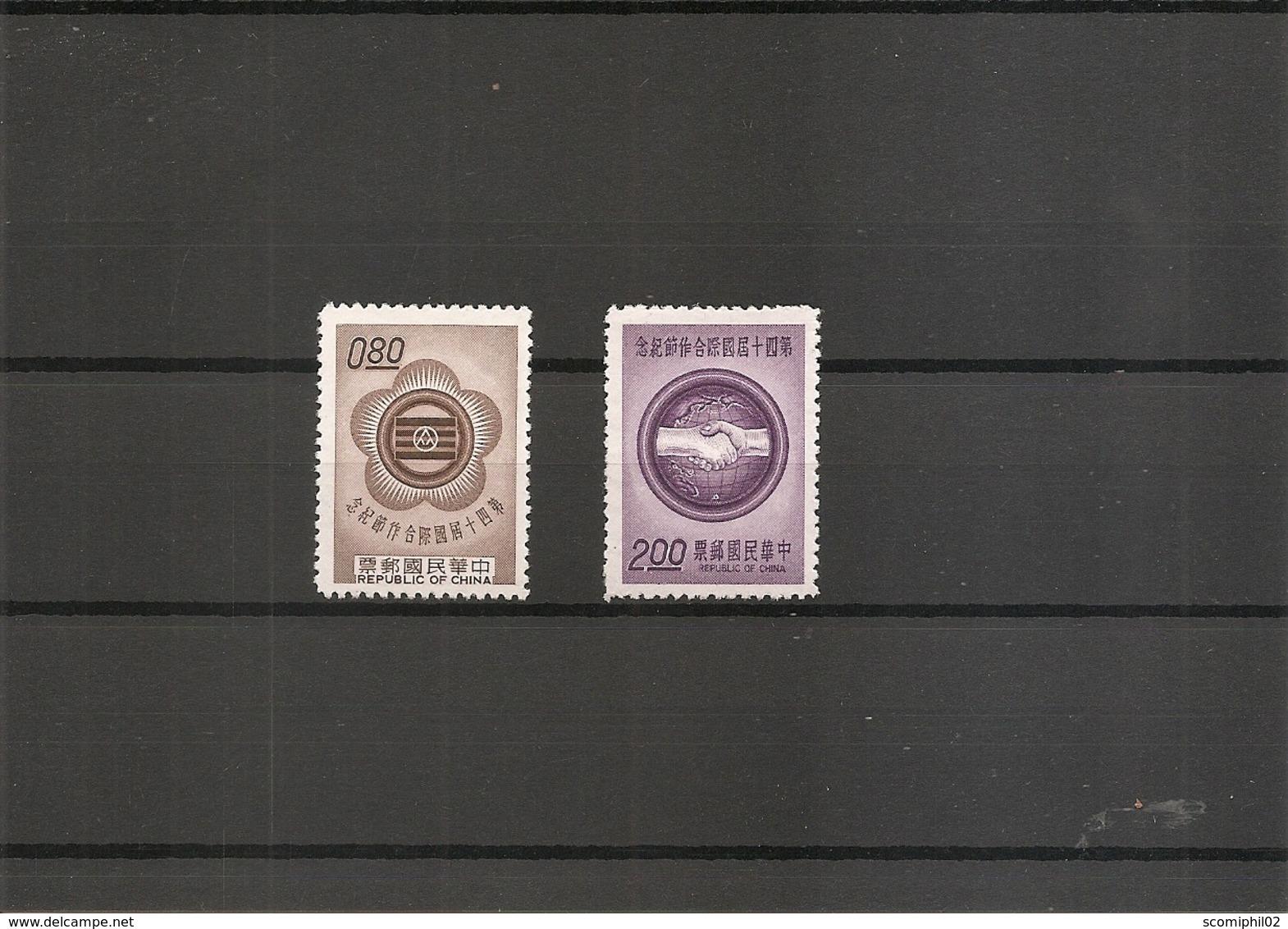 Taiwan -Formose  ( 414/415 X -MH) - 1945-... Republic Of China