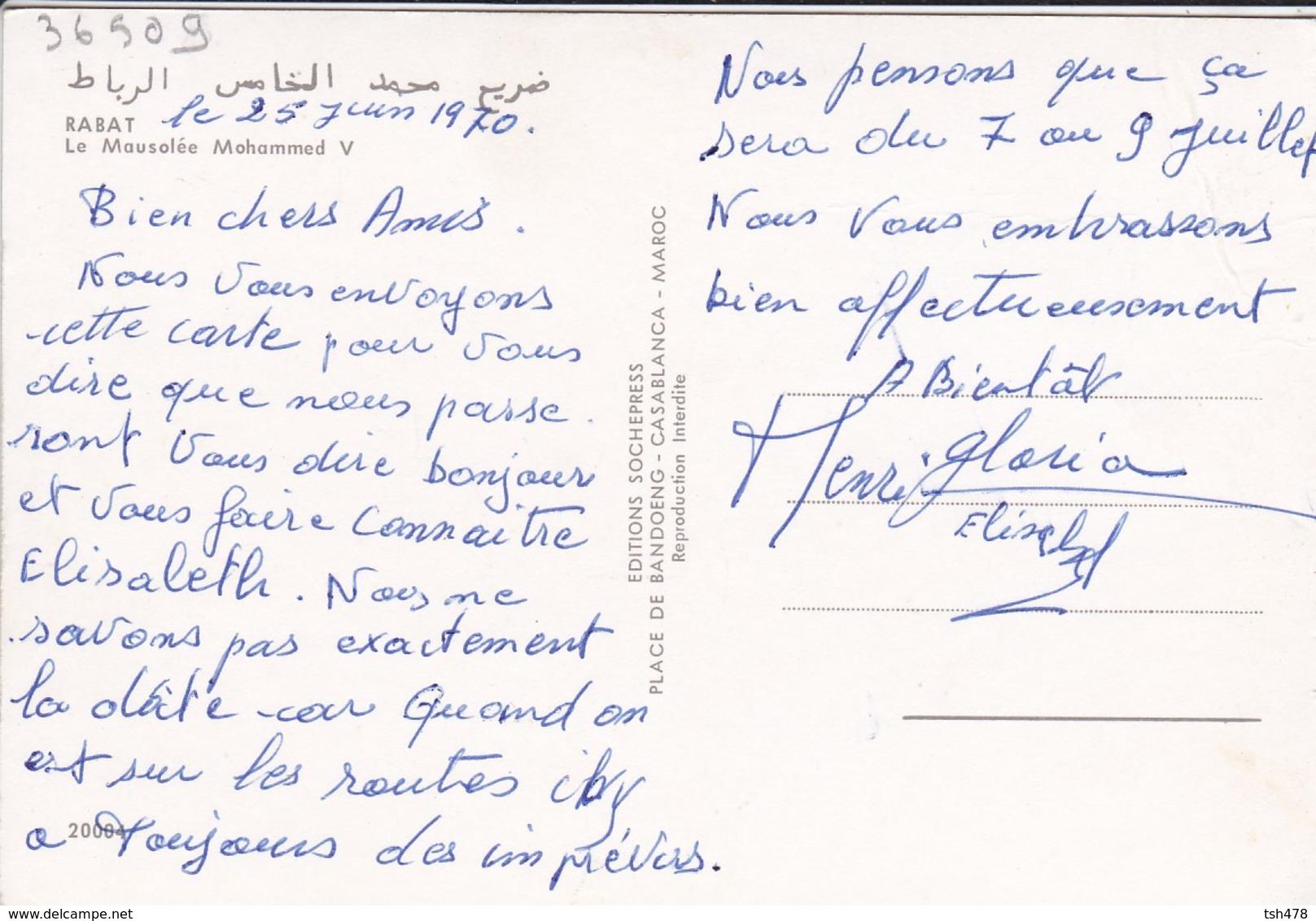 MAROC---RABAT--le Mausolée MOHAMMED V---voir 2 Scans - Rabat