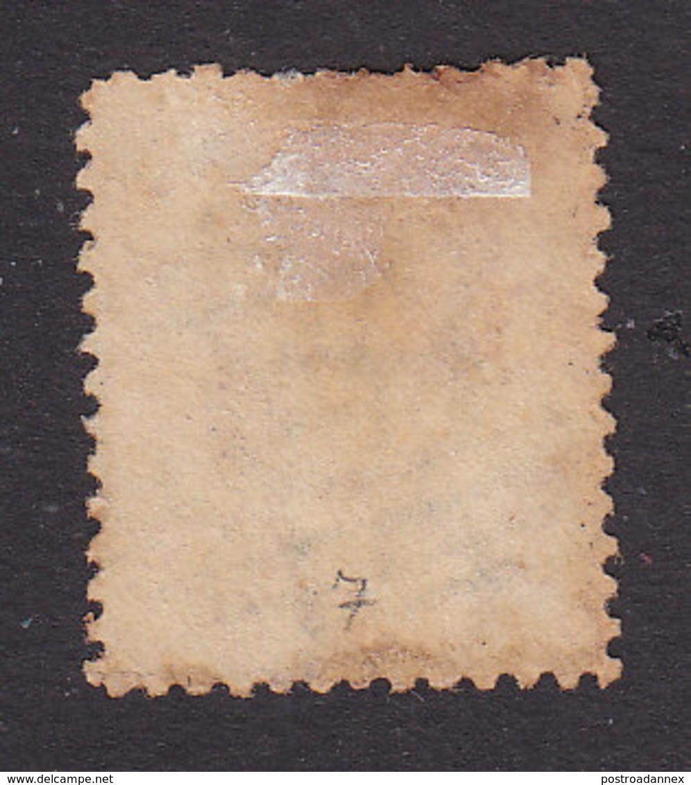 British Honduras, Scott #5, Used, Victoria, Issued 1872 - British Honduras (...-1970)